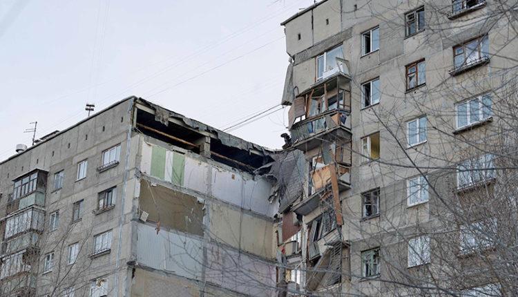 Магнитогорцы требуют полного расселения дома, в котором в результате взрыва обрушился подъезд