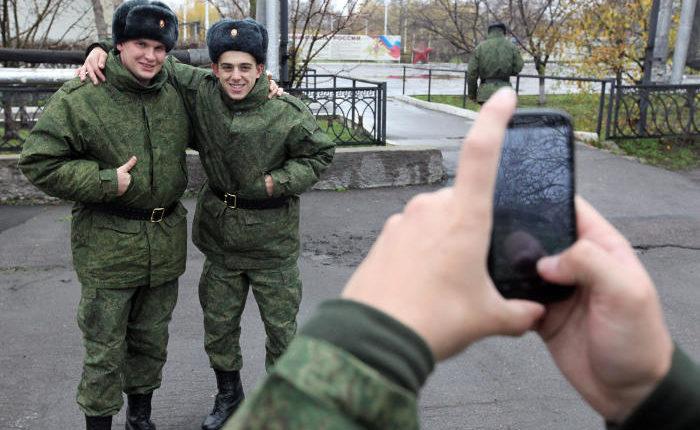 Запрет на пользование соцсетями планируют распространить на военнослужащих запаса