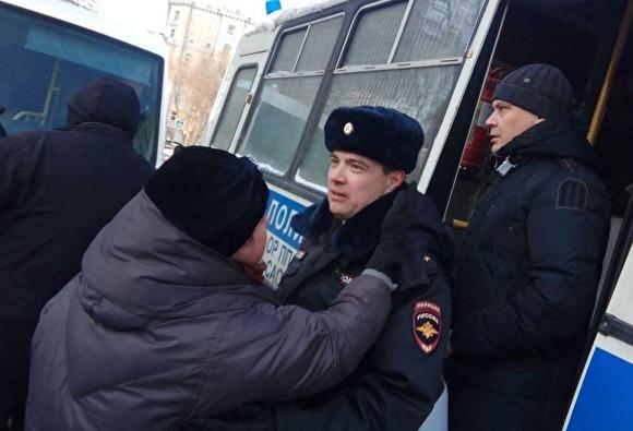 Московские полицейские «завинтили» участников пикета против передачи Курил Японии