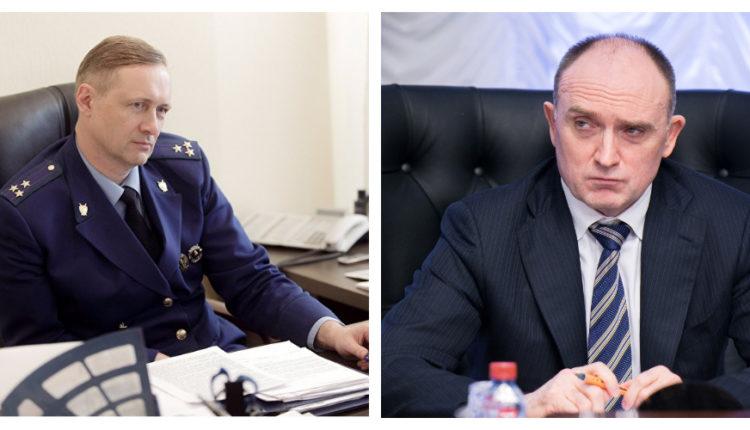 Челябинский губернатор Дубровский и прокурор области Лопин боятся криминала