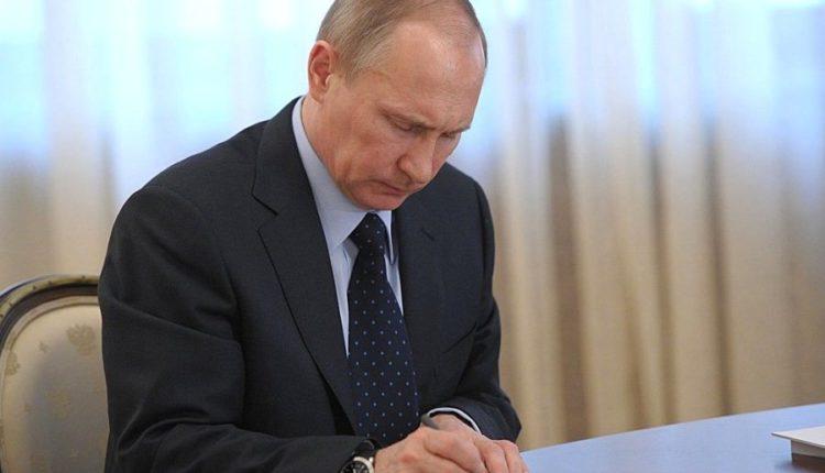 Путин назначил нового руководителя Центра «Э»