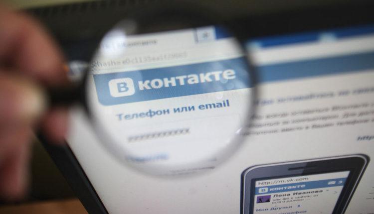 Создатель паблика «Омбудсмен полиции» подал в суд на «ВКонтакте» за незаконную выдачу его личных данных. ДОКУМЕНТ