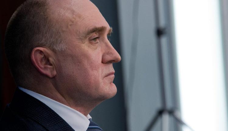 Вскрылась информация о тайной семье губернатора Дубровского, которой он через партнеров завещал «Южуралмост» и другие аффилированные с ним активы. ДОКУМЕНТЫ