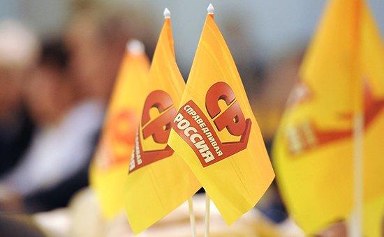 В Госдуме обсудят создание новой партии на базе «Справедливой России». ИНСАЙД