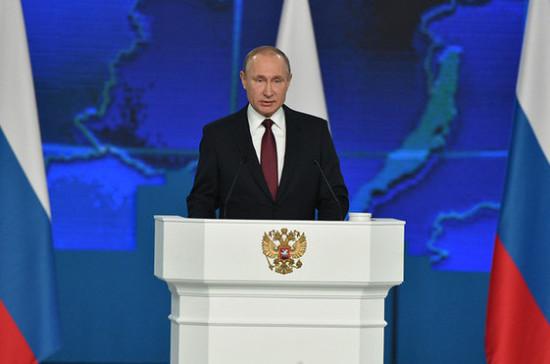 Путин потребовал вывести из зоны экологического бедствия Челябинск и Магнитогорск