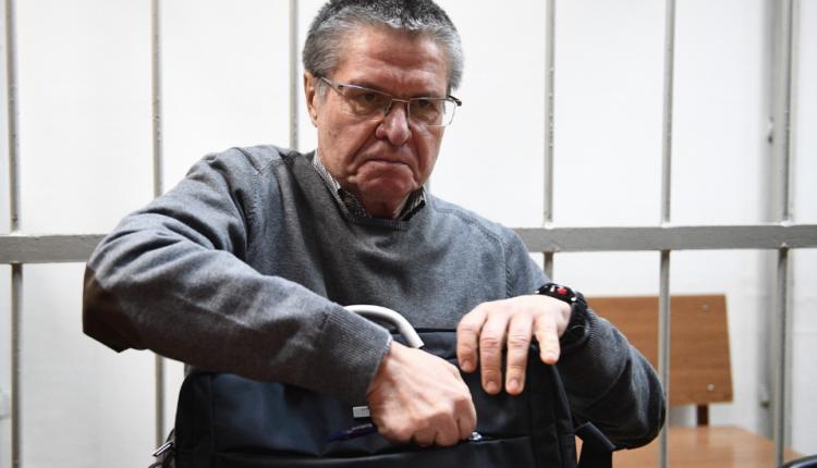 Суд снял арест с имущества экс-министра экономического развития Улюкаева