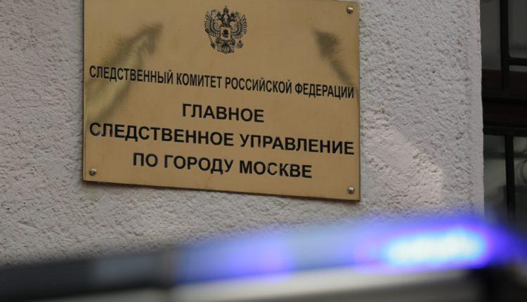 Сразу семь следователей по особо важным делам ГСУ СКР по Москве написали коллективное заявление об отставке. ДОКУМЕНТ