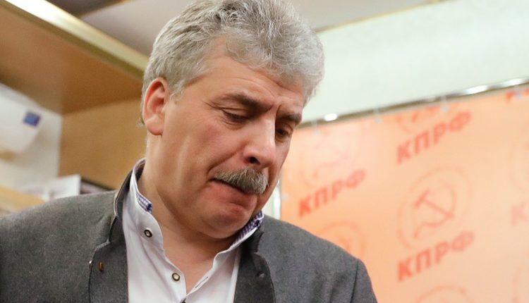 Павла Грудинина лишили мандата депутата из-за того, что он не указал в декларации данные о владении офшором