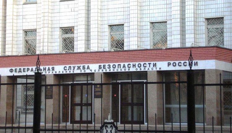 Заседание по делу уволенного майора челябинского УФСБ сделали закрытым