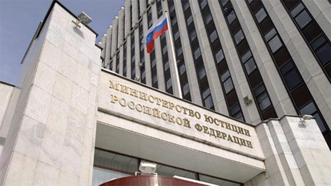Минюст отказался раскрывать содержание доклада Медведеву по «вынужденной коррупции»