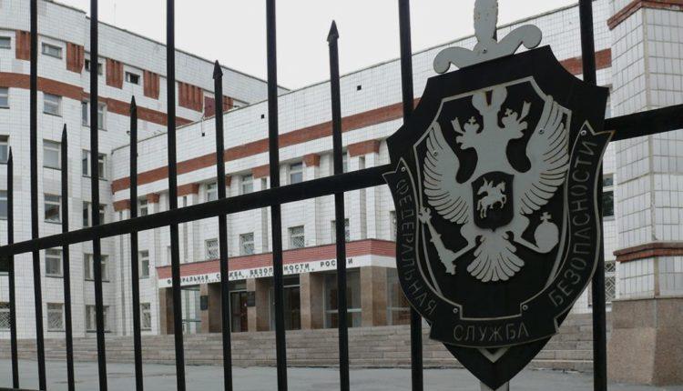 Два заместителя начальника челябинского УФСБ покидают свои посты. Возможно, из-за теракта в Магнитогорске. ИНСАЙД