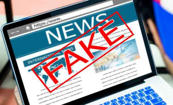 Госдума может принять в окончательном чтении законопроект о фейковых новостях до конца недели