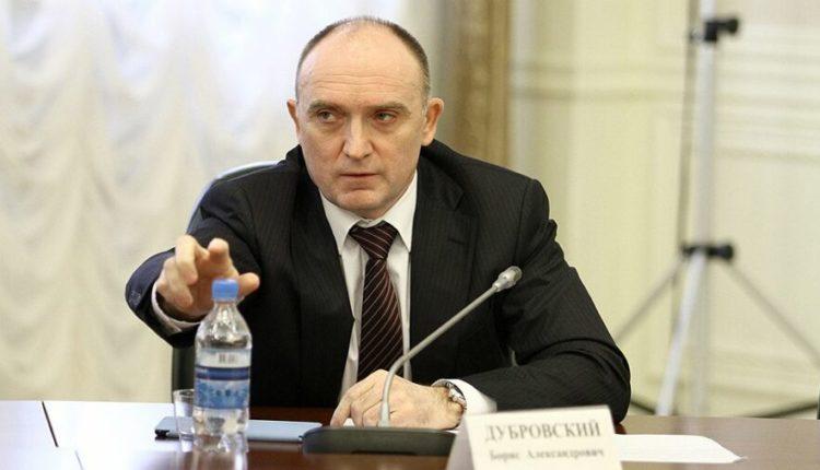 У экс-губернатора Челябинской области Дубровского могли изъять заграничный паспорт
