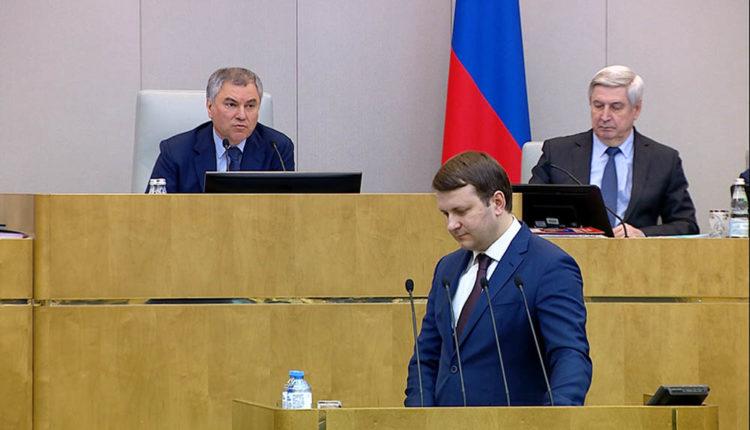 Министра экономического развития Орешкина наказали за президентские амбиции