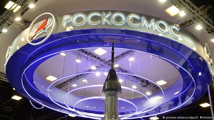 В структуре Роскосмоса обнаружена фиктивная компания, освоившая 70 млн рублей