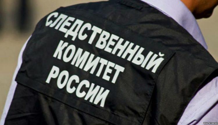 Житель Магаданской области осужден за то, что обозвал следователя СК «пассивным гомосексуалистом»