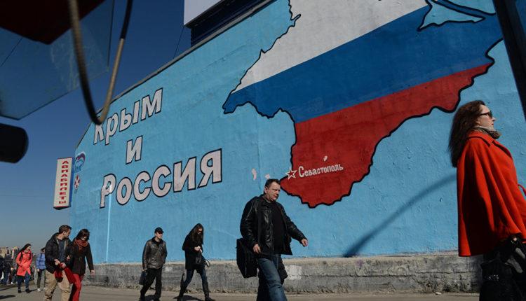 Все меньше россиян считают, что присоединение Крыма принесло стране пользу