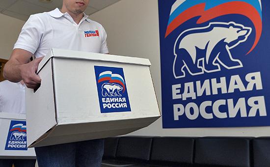 За 13 лет российские политические партии получили более 40 млрд рублей пожертвований