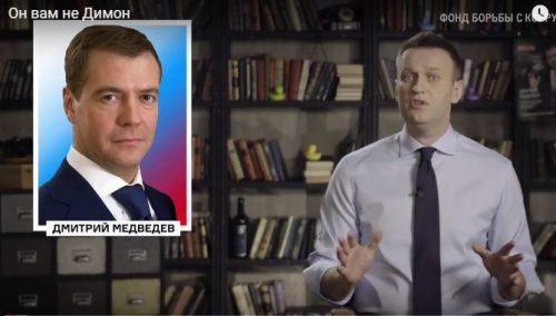 Сотрудников Фонда борьбы с коррупцией Алексея Навального вызвали на допрос из-за отказа удалить фильм «Он вам не Димон»