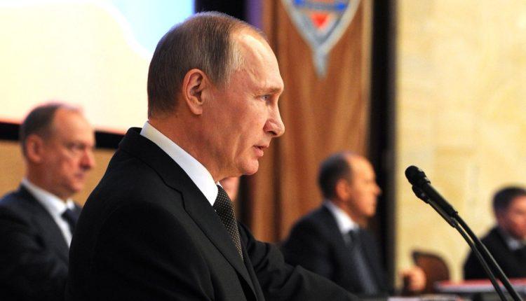 Путин: за 2018 год в России разоблачили почти 600 сотрудников иностранных разведок и их агентов