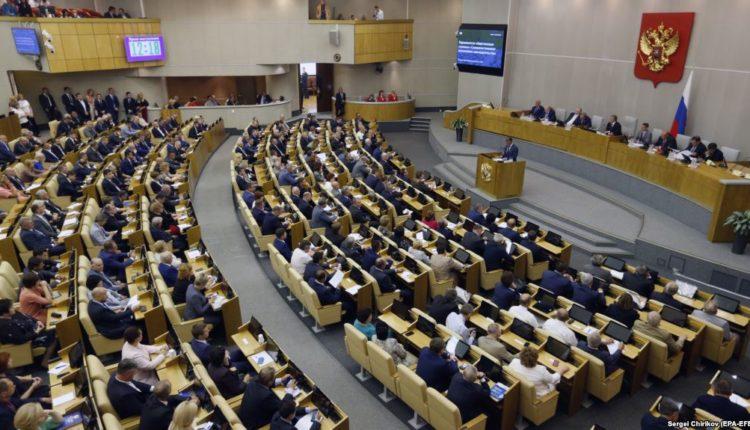 Госдума приняла законы о штрафах и арестах за оскорбление власти и блокировке фейковых новостей в интернете