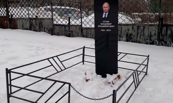 «Могильщика» Путина арестовали на 28 суток