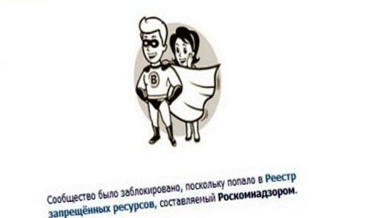 В Татарстане прокуратура пытается заблокировать паблики сторонников Навального за «популяризацию протестного движения». СКАН