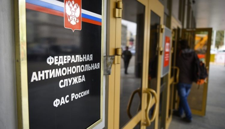 В ФАС России подтвердили подлинность своего документа, в котором содержится информация о взятке губернатору Дубровскому