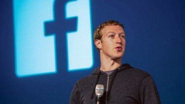 Facebook не станет хранить данные в государствах, где нарушают права человека, несмотря на угрозу блокировки