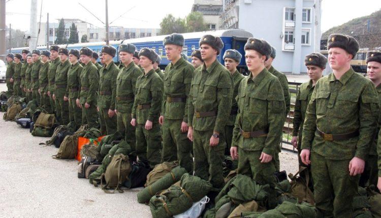 «Ни в ближайшей, ни в долгосрочной перспективе». В Генштабе считают невозможным полный отказ от призыва на военную службу в России