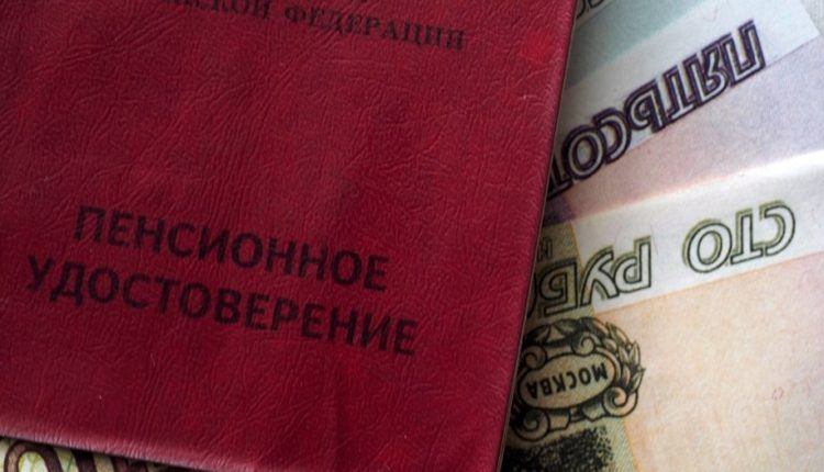 Жителям ДНР и ЛНР будут выплачивать российские пенсии
