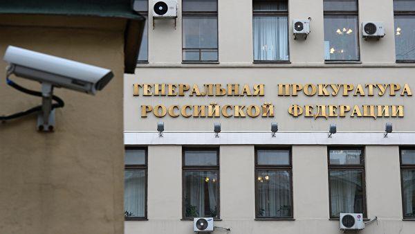 Из-за граффити с оскорблением в адрес Путина Генпрокуратура впервые применила закон о неуважении к власти