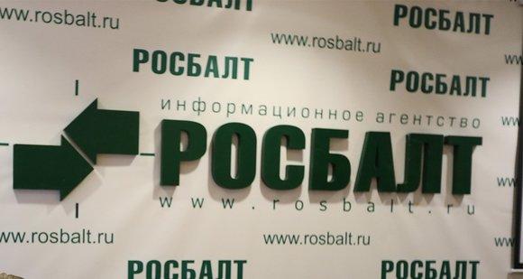 В московскую редакцию «Росбалта» пришли с обысками