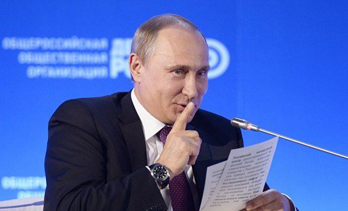Жителю Новгородской области, назвавшего Путина «сказочным *******», выписали штраф
