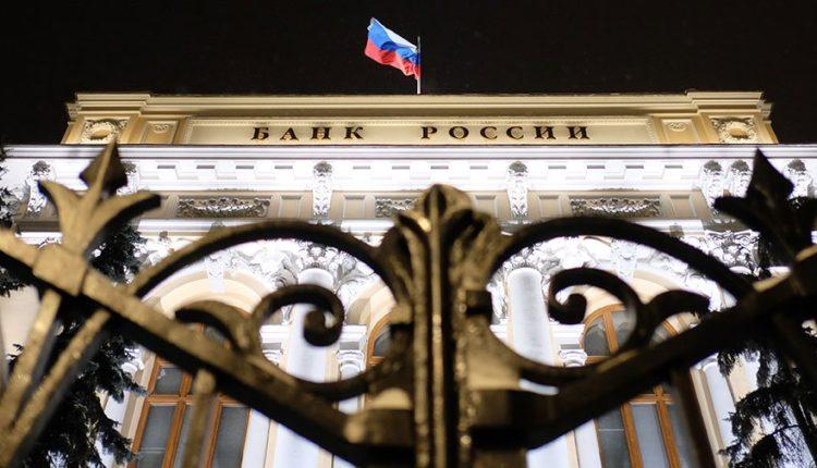 В сеть попали данные о клиентах из черного списка Центробанка