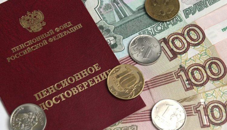 Эксперты оценили затраты на пенсии жителям Донбасса в 100 миллиардов рублей в год