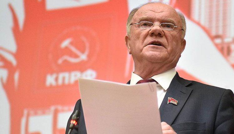 Фонд «Петербургская политика» составил ТОП-20 возможных преемников Зюганова на посту лидера КПРФ