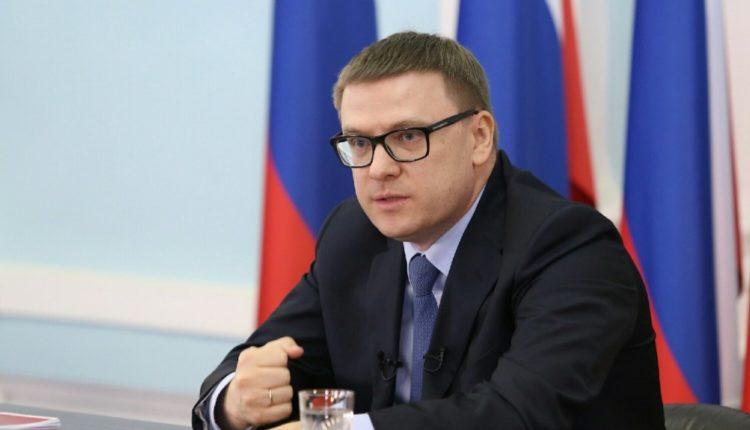 Врио губернатора Челябинской области Алексей Текслер пообщался с журналистами и объявил о своих кадровых решениях