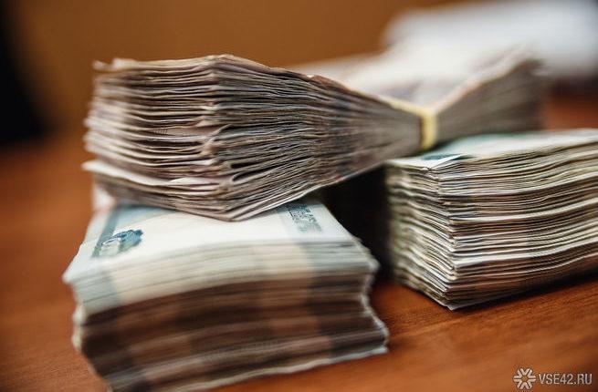 3% богатейших россиян владеют почти всеми финансовыми активами и сбережениями страны