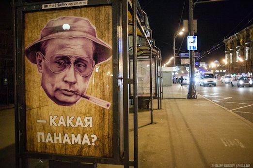 В Кремле придумали, как обойти «панамский скандал» так, чтобы не навредить чиновникам, держащим активы в офшорах