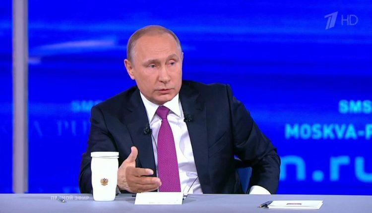 Стало известно, когда пройдет очередная «Прямая линия» с Владимиром Путиным
