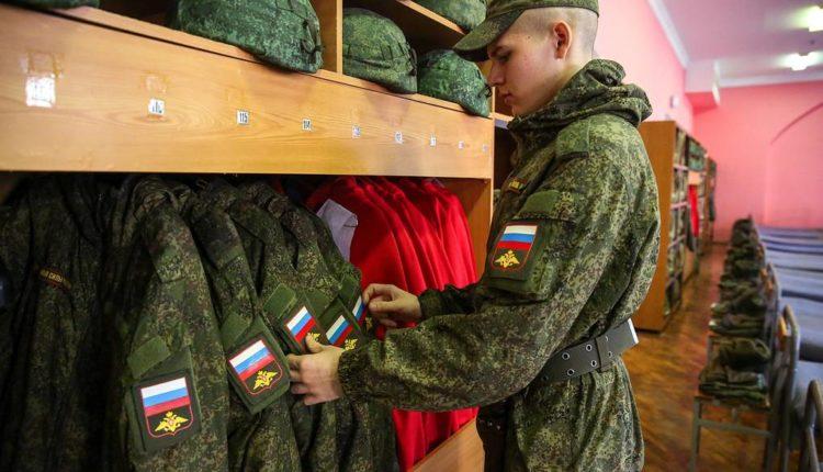 В российских вооруженных силах появилась новая должность