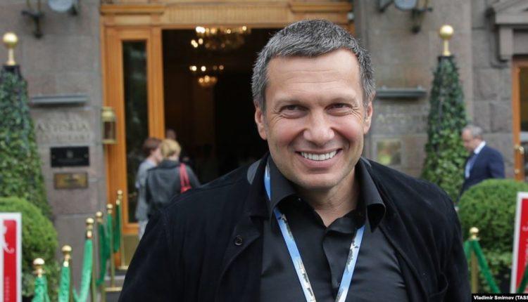 Владимир Соловьев обозвал козлищами защитников сквера в Екатеринбурге