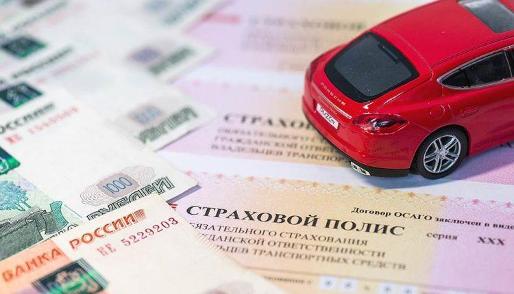 В Москве стоимость полисов ОСАГО резко скакнула вверх