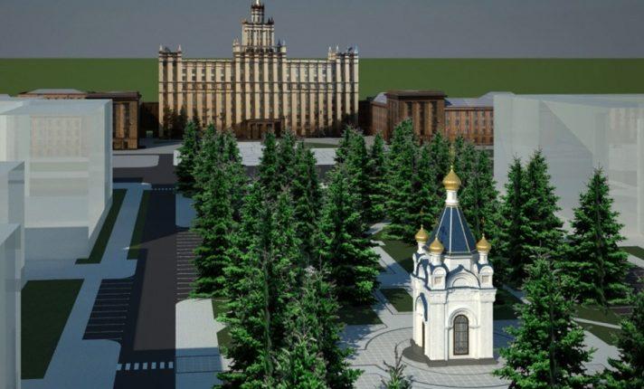 Челябинские власти, испугавшись событий в Екатеринбурге, заморозили строительство часовни в сквере