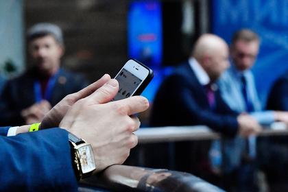 Управделами президента заказало мониторинг СМИ, блогов и Telegram-каналов