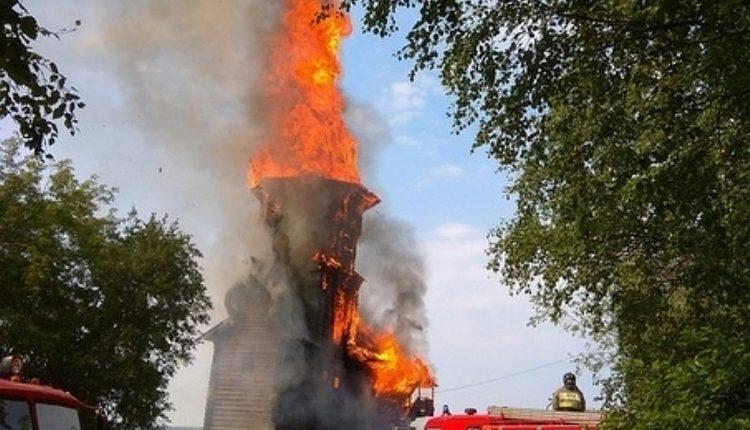 Следствие по делу о поджоге старинной церкви в Кондопоге подошло к концу