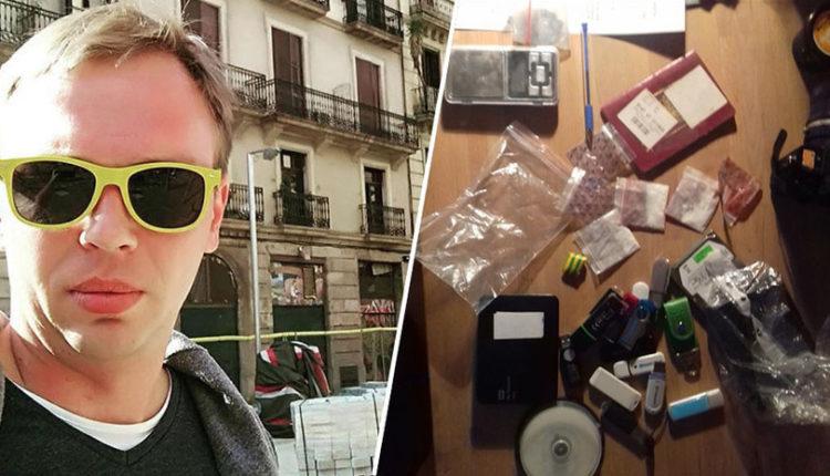 На изъятых из квартиры Голунова предметах не нашли его отпечатков пальцев