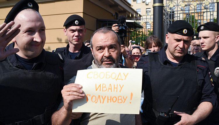 На пикете в защиту задержанного журналиста Голунова задержали его коллег