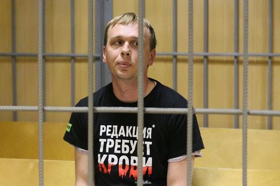 Журналист Голунов, которому подкинули наркотики, работал над расследованием о связях генерала и подполковника ФСБ с похоронным бизнесом